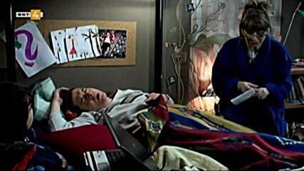 Клиника на третия етаж - Животът е сън