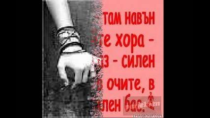 ;( ~ах Как Неискам Да Съм Сама~ ;(