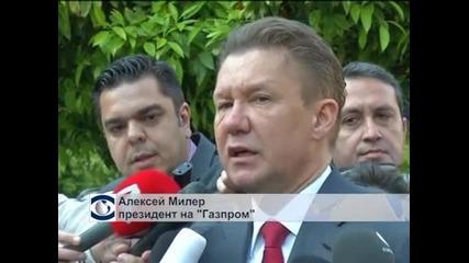 """Газпром"": През Гърция ще транспортираме 47 млрд. куб. метра газ"