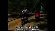 Винаги Винаги – Ал Бано и Ромина (превод)