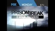 Prison Break Season 1 Ep. 1 Promo