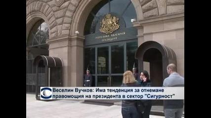 """Веселин Вучков: Има тенденция за отнемане правомощия на президента в сектор """"Сигурност"""""""