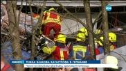 Жертви и над 100 ранени при сблъсък на два влака в Германия (ВИДЕО+СНИМКИ) - следобедна емисия