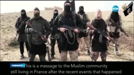 """""""Вдовицата на смъртта"""" в видео на """"Ислямска държава"""""""