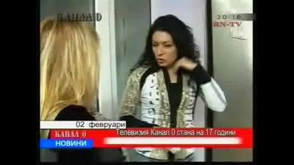 17 години телевизия Rn Бургас