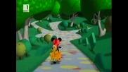 Клуб Мики Маус: Бг Аудио Eпизод H. Q. - Топката на Плуто