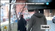 Покупко-продажба на фалшиви дипломи 2 - Господари на Ефира (02.04.2015)