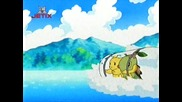 Pokemon-сезон 10 епизод 5 [бг аудио]