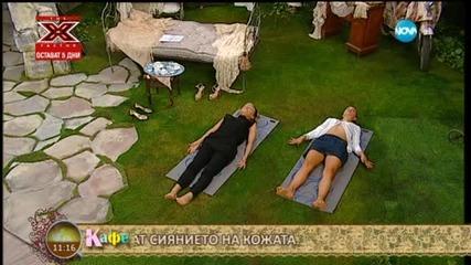 Урок по йога с актрисата Виолета Марковска - На кафе (03.09.2015г.)