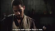 Имало Едно Време, Сезон 5, Епизод 7 - със субтитри