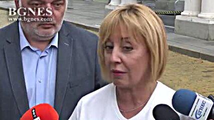 Манолова обвини Ива Митева в нарушаване на Конституцията