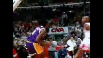 Kobe Bryant - Легенда