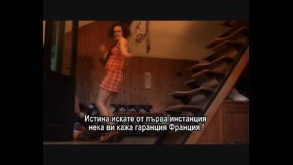 Деян Неделчев-различните/нестандартните/-/официално видео/-2012