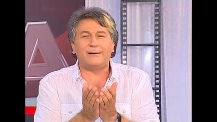 Halid Muslimovic i Mirjana Boltic - Ti si moja domovina - Promocija - (tvdmsat 2013)