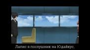 Rental Magica 9 - Bg Sub -