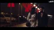 Сръбско 2014 Mc Ina i Trajko Feat. Filip Mitrovic - Brojim (official Video)