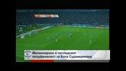 """""""Милионариос"""" е последният полуфиналист за """"Копа Судамерикана"""""""