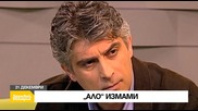 """В """"Здравей, България"""" на 21 декември очаквайте"""