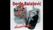Балканско Танго