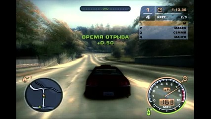 Need for Speed!-most wanted Nissan