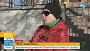 Недоволни от референдума в Обзор излизат на протест