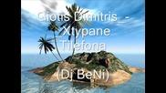 Giotis Dimitris - Xtypane Tilefona