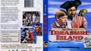 Островът на съкровищата 1950 (синхронен екип, дублаж на Доли Медия Студио по HBO, 2015 г.) (запис)