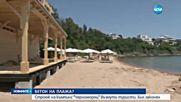 "БЕТОН НА ПЛАЖА: Строеж на къмпинг ""Черноморец"" възмути туристи"