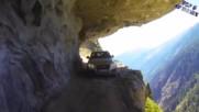 Топ 5 най-опасните пътища в света