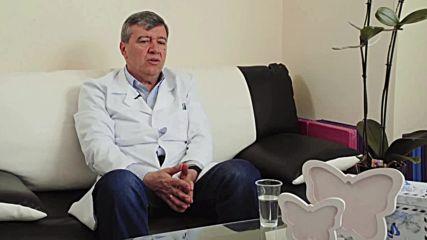 Рак на простата - видове и лечение
