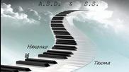 A.S.D. & S.S. - Няколко Такта