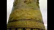 Колелото На Щастието В Тибет
