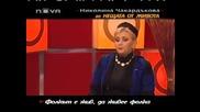 Горещо - Николина Чакардъкова (част 2)