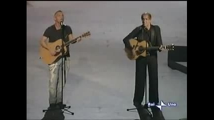 Ерос Рамацоти и Андрияно Челентано на една сцена.