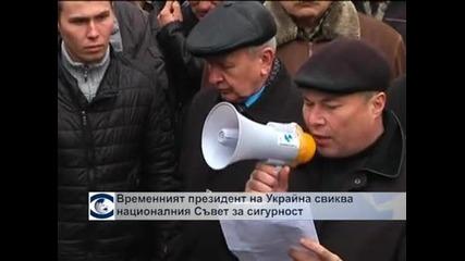 Въоръжени превзеха летището в столицата на Крим Симферопол