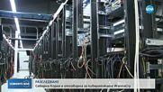 """РАЗСЛЕДВАНЕ: Северна Корея е отговорна за кибератаката """"WannaCry"""""""