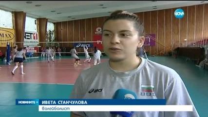 България стартира Евроволей с мач срещу Германия
