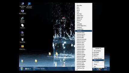 Как да пуснем аеро ефекта в Windows Xp с Truetransparency