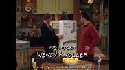 Friends, Season 10, Episode 6 - Bg Subs