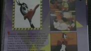 Българското Vhs издание на Звездите от Космически забивки Патока Дафи (1997) Александра Видео 1998