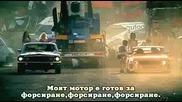 Превод На Rihanna - Shut Up And Drive