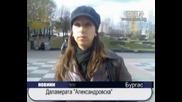Далаверата Александровска