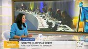 Лиляна Павлова: Европейските инвестиции на Балканите са 74%
