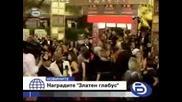 Връчиха Наградите Златен Глобус (11.01.2009)