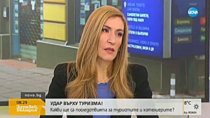 РАВНОСМЕТКАТА ЗА ЛЕТНИЯ ТУРИСТИЧЕСКИ СЕЗОН: Говори министър Николина Ангелкова