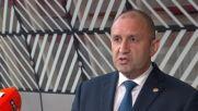 Радев: Проблемът с поскъпването на енергията е общоевропейски