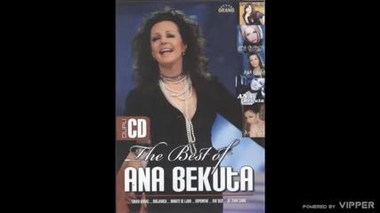 Ana Bekuta - Ne gledaj me tako
