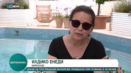 """""""Историята на моята съпруга"""": Илдико Ениеди представи филма си в Кан"""