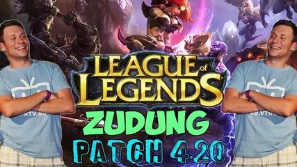 Zudung за patch 4.20 - Втора част