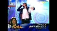 Music Idol - ФИНАЛ-Втора Песен Тома Ода На Радостта Ръченица!02.06.2008